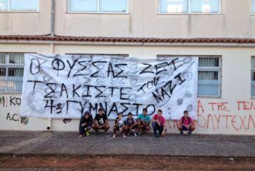 Καταλήψεις σε γυμνάσια και λύκεια του Αγρινίου στη μνήμη του Παύλου Φύσσα