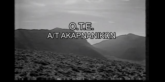 Το κέντρο ραδιοτηλεοπτικών εκπομπών του ΟΤΕ στα Ακαρνανικά Όρη το 1986 (video)