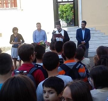 Η Δημοτική Αρχή Αγρινίου στον Αγιασμό για τη νέα σχολική χρονιά