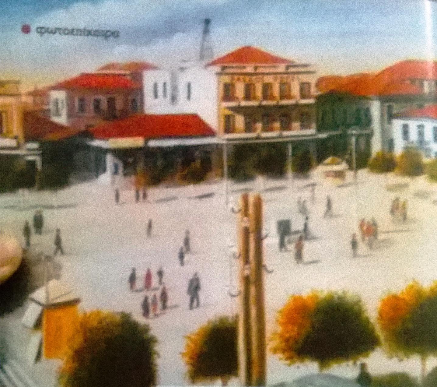 Η Πλατεία Μπέλλου της δεκαετίας του '50 σε πίνακα ζωγραφικής