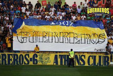 "Guerreros: «Ήττα μετά από άσχημη εμφάνιση στη Ριζούπολη"""