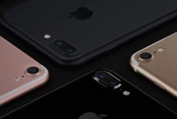Πόσο θα κοστίζει το iPhone 7 στην Ελλάδα