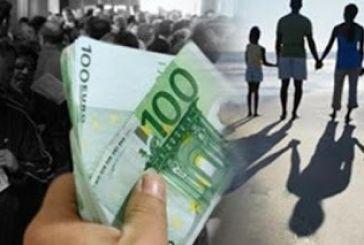 Η διαδικασία για την πληρωμή εισοδηματικής ενίσχυσης οικογενειών ορεινών και μειονεκτικών περιοχών