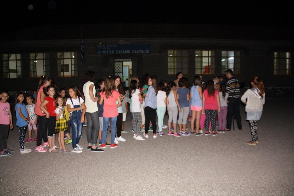 Βραδιά αστροπαρατήρησης στο Δημοτικό Σχολείο Καλυβίων