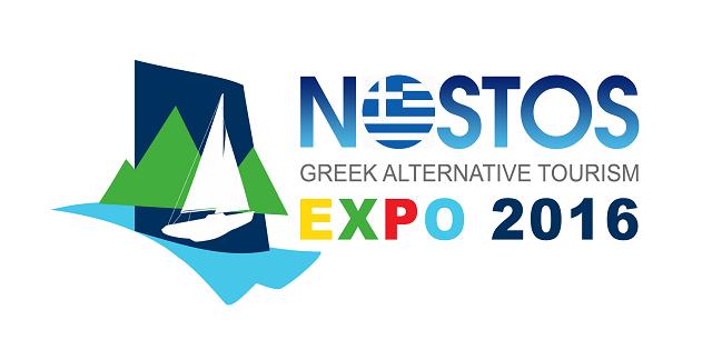 """Στο πλευρό του Δήμου Ναυπακτίας οι εκπρόσωποι της Ομοσπονδίας για τη """"Nostos"""" Expo"""