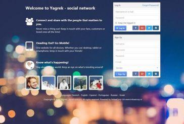 Οι Ρώσοι μας στέλνουν friend request: Εφτιαξαν social media για Ελληνες