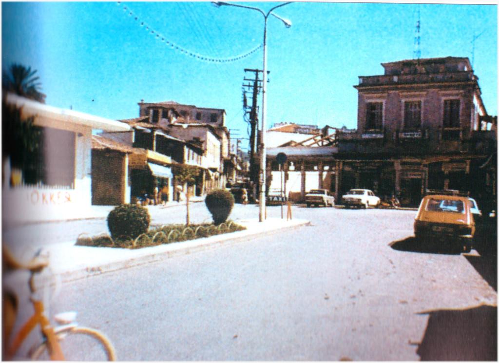 Η Πλατεία Στράτου τέλη της δεκαετίας του '70