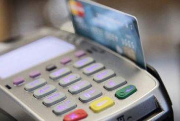 Ποιοι επαγγελματίες θα πρέπει να έχουν υποχρεωτικά μηχάνημα για κάρτες μέχρι το καλοκαίρι