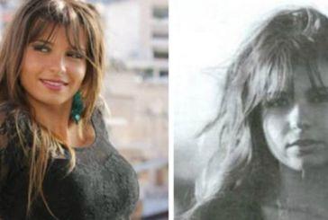 Πού έχει παίξει η 27χρονη φοιτήτρια που είχε εξαφανιστεί και βρέθηκε στο Λουτράκι