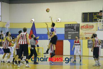 6ο Πανελλήνιο Τουρνουά Γ.Σ.Χαρίλαος Τρικούπης (φωτο)