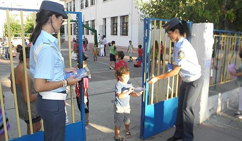"""Φυλλάδια από την Αστυνομία σε σχολεία γιατί """"η οδική ασφάλεια είναι υπόθεση όλων μας"""""""