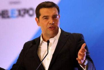 Επανεξελέγη πρόεδρος του ΣΥΡΙΖΑ ο Αλέξης Τσίπρας