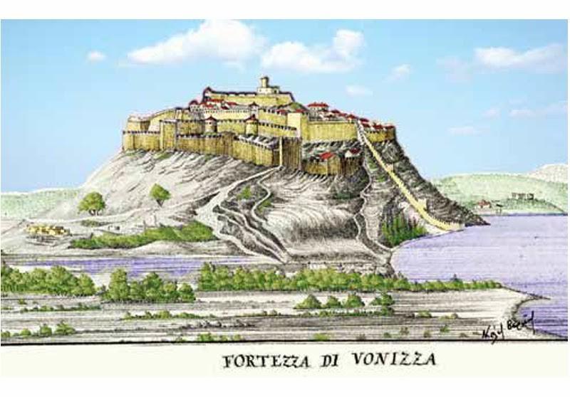 Εκδήλωση- μνημόσυνο για τη  θυσία των Βλαχόπουλων στο Κάστρο της Βόνιτσας (Οκτώβριος του 1897)
