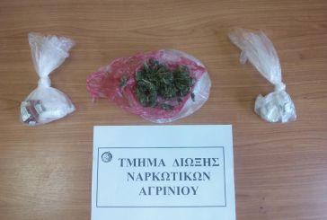 Δυο συλλήψεις για χασίς στην περιοχή του Αγρινίου