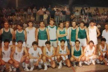 Αγρίνιο μπασκετικές μνήμες