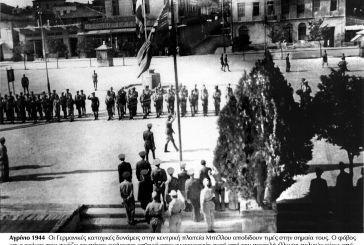 Aγρίνιο 1944: Εικόνες της γερμανικής κατοχής