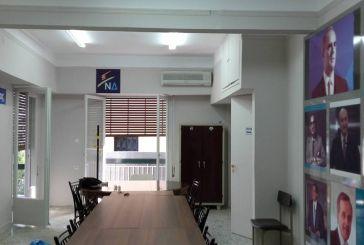 Έτοιμα τα γραφεία της ΝΔ στο Αγρίνιο