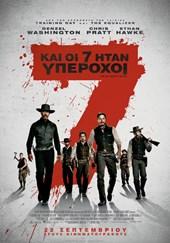 poster-jpg-1