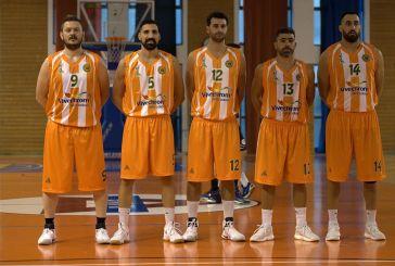 Στο ΔΑΚ η διάθεση των τελευταίων εισιτηρίων για το ΑΟ Αγρινίου- Χαρίλαος Τρικούπης