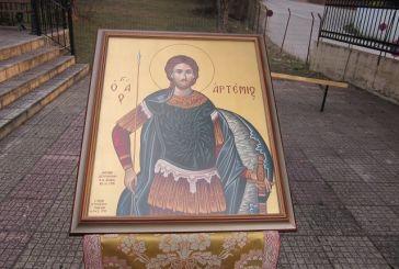 Εκδηλώσεις για την Ημέρα της Ελληνικής Αστυνομίας και του Προστάτη της Αγίου Αρτεμίου