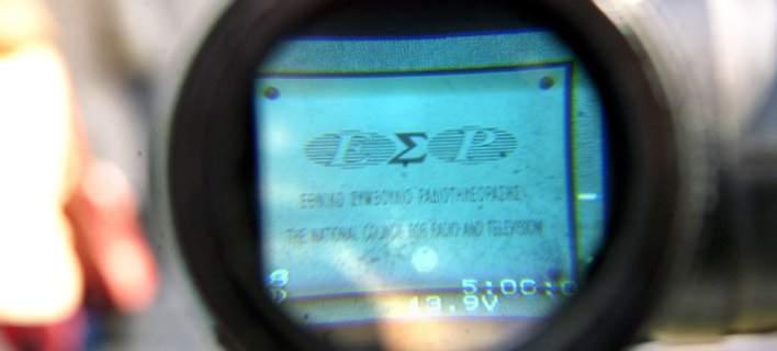 esr-708_3