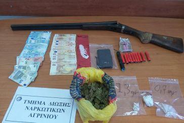 Πώς συνελήφθη ο 32χρονος με το χασίς και τις κροτίδες στο Νεοχώρι