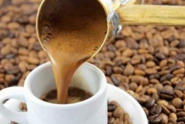 Καφές από… χρυσάφι!