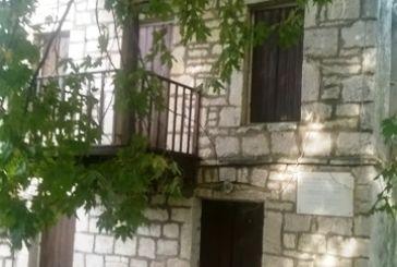 Το  σπίτι του συνιδρυτή της Πειραϊκής Πατραϊκής Χριστόφορου Κατσάμπα στη Νερομάνα Αγρινίου