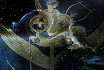 Όταν ένας Αιτωλός στην Αρχαιότητα, ο Αλέξανδρος, παρομοίαζε την αρμονία των πλανητών & αστέρων  με εκείνη της μουσικής