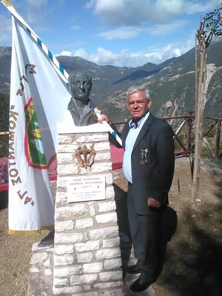 τον εν Ζωή καταδρομεα Μπεσίρη ΚωνσταντίνοΣτη Μηλιά της Ναυπακτου στο μνημείο του καταδρομεα Χριστόπουλο Αθανάσιο με