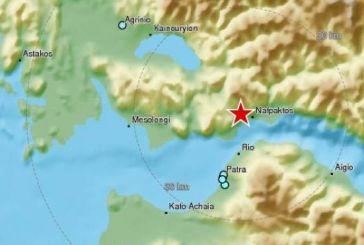 Επίκεντρο σεισμού 4,2 ρίχτερ στη Ναύπακτο