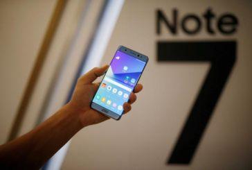 "Samsung: ""Κλείστε το Galaxy Note 7 και μην το χρησιμοποιείτε!"""