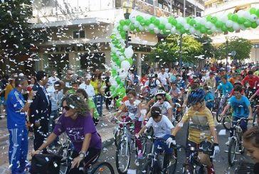 «Τρέχω, βαδίζω, ποδηλατώ» την Κυριακή 20 Νοεμβρίου στο Αγρίνιο