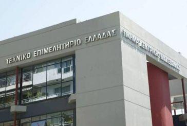 ΤΕΕ: κάλεσμα για οριστική λύση του προβλήματος των εκπτώσεων σε έργα και μελέτες
