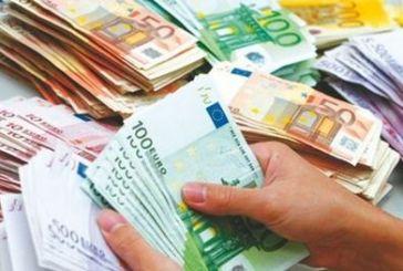 89 εκπαιδευτικοί από την Αιτωλοακαρνανία καλούνται να επιστρέψουν 12.618 ευρώ!