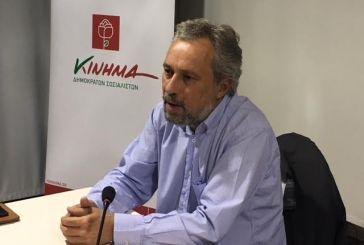 Ελενόπουλος: «Το Κίνημα προχωρά χωρίς να περιμένει τίποτα από κανέναν»