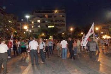 Το Εργατικό Κέντρο Αγρινίου καλεί σε συλλαλητήριο