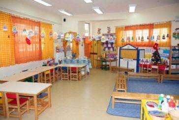 Έκτακτη συνεδρίαση των δασκάλων – νηπιαγωγών της περιφέρειας Μεσολογγίου