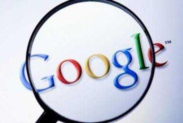 Διαθέσιμη και στα ελληνικά η δυνατότητα φωνητικής αναζήτησης στην πλατφόρμα της Google