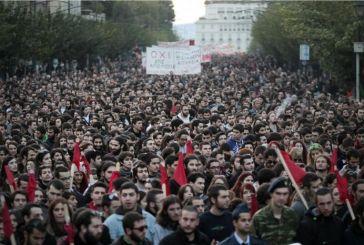 Κάλεσμα της ΑΔΕΔΥ Αιτωλοακαρνανίας για συμμετοχή στις επετειακές εκδηλώσεις για το Πολυτεχνείο
