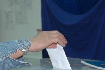 Μήνυμα και ψηφοδέλτιο της Ενωτικής Αγωνιστικής Κίνησης για το ΠΥΣΠΕ