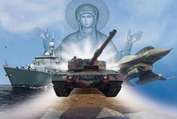 Γιορτάζουν τη Δευτέρα οι Ένοπλες Δυνάμεις– Το πρόγραμμα στο Μεσολόγγι