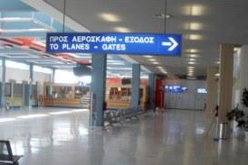 Oκτώ νέες συλλήψεις αλλοδαπών με πλαστά διαβατήρια στο αεροδρόμιο του Ακτίου