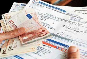 Μείωση των δημοτικών τελών κατά 50% στους ανέργους προτείνει η ΛΑ.Σ. Αγρινίου
