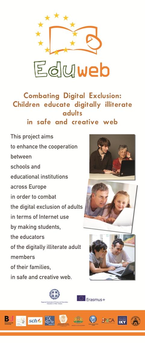 eduweb_rollup