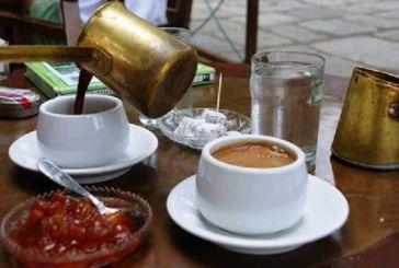 Και o καφές απαγορεύεται !