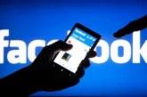 Ολοένα λιγότεροι χρησιμοποιούν το Facebook για ειδήσεις