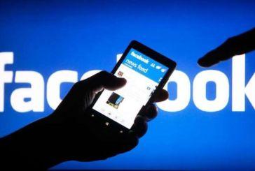 Facebook: Δύο δισεκατομμύρια χρήστες – Πάνω από το ένα τέταρτο του παγκόσμιου πληθυσμού