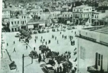 Η Πλατεία Μπέλλου τη δεκαετία του '60