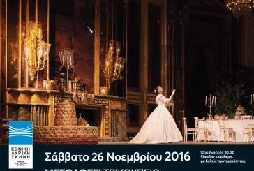 Μεσολόγγι: κινηματογραφική προβολή της όπερας «Τραβιάτα»